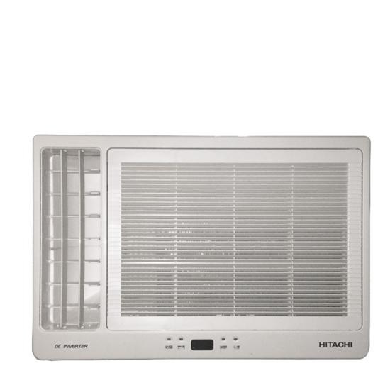 圖片 【結帳享優惠】【HITACHI日立】變頻冷暖窗型冷氣左吹RA-28HV1