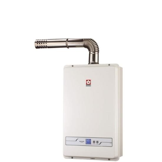 圖片 【結帳享優惠】(全省安裝)櫻花13公升強制排氣(與SH1335/SH-1335同款)熱水器桶裝瓦斯SH-1335L