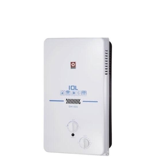 圖片 【結帳享優惠】(全省安裝)櫻花10公升ABS防空燒(與GH1035/GH-1035同款)熱水器桶裝瓦斯GH-1035L