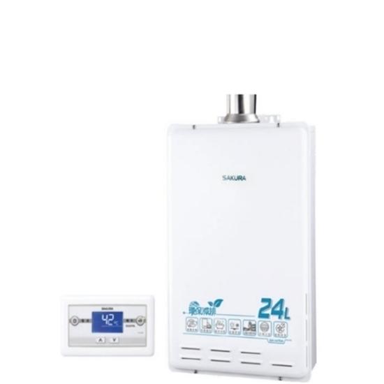 圖片 【結帳享優惠】(全省安裝)櫻花24公升強制排氣(與H2470AFE/H-2470AFE同款)熱水器桶裝瓦斯H-2470AFEL_預購