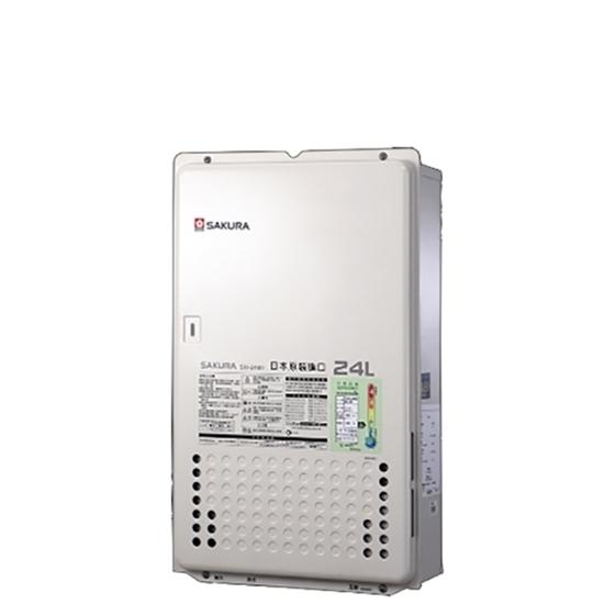 圖片 【結帳享優惠】(全省安裝)櫻花數位式24公升日本進口(與SH2480/SH-2480同款)熱水器桶裝瓦斯SH-2480L_預購