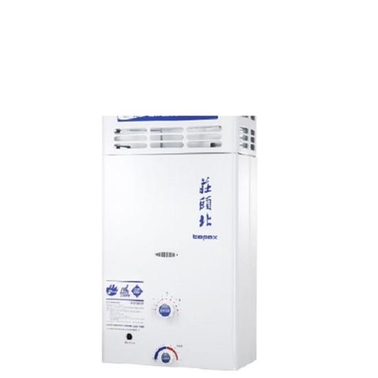 機械控溫 熱水器