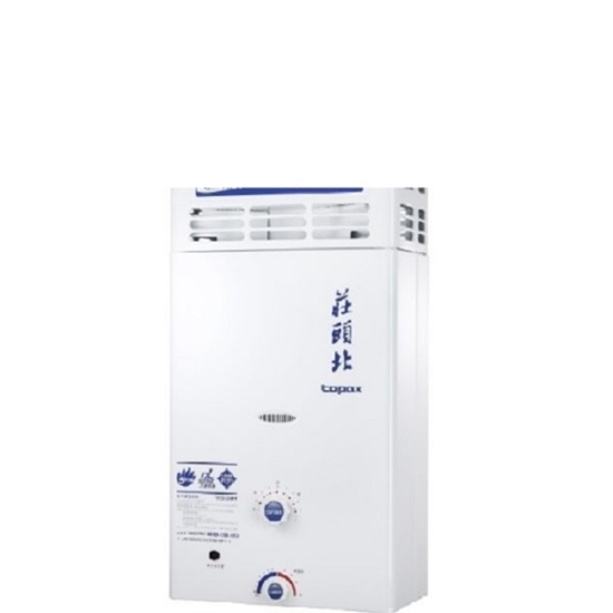 圖片 (全省安裝)莊頭北12公升抗風型15排火(與TH-5127RF同款)熱水器桶裝瓦斯TH-5127RF_LPG