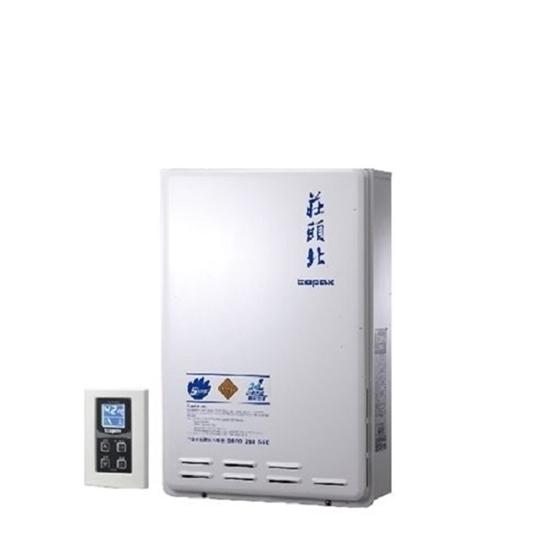 圖片 (全省安裝)莊頭北24公升數位式恆溫分段火排水量伺服器DC強制排氣(與TH-7245FE同款)熱水器桶裝瓦斯TH-7245FE_LPG