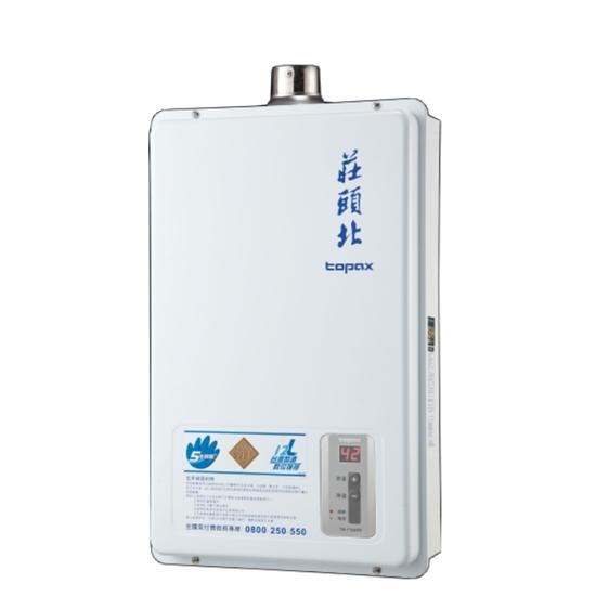 圖片 (全省安裝)莊頭北12公升數位式DC強制排氣(與TH-7126BFE同款)熱水器天然氣TH-7126BFE_NG1