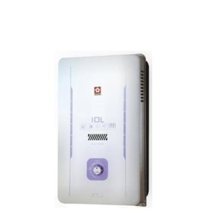 【結帳享優惠】(無安裝)櫻花數位式24公升日本進口(與H2480/H-2480同款)熱水器桶裝瓦斯H-2480L-X