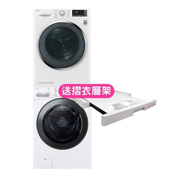 韓國 洗衣機