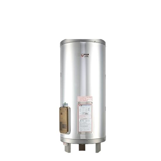 圖片 (無安裝)喜特麗40加侖直立落地款電熱水器JT-EH140D-X
