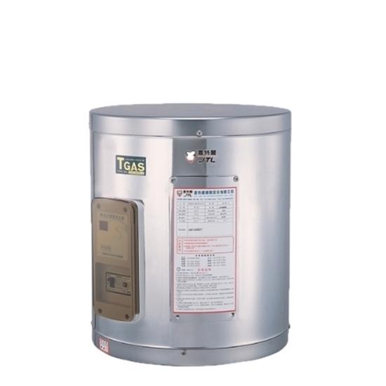 圖片 (無安裝)喜特麗15加侖壁掛式電熱水器JT-EH115D-X