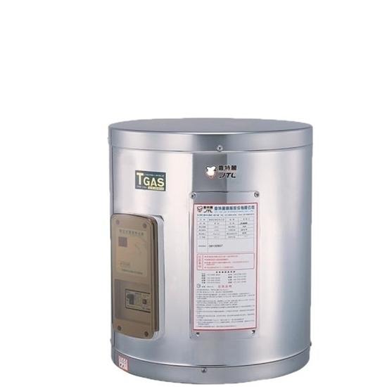 圖片 (無安裝)喜特麗12加侖壁掛式電熱水器JT-EH112D-X