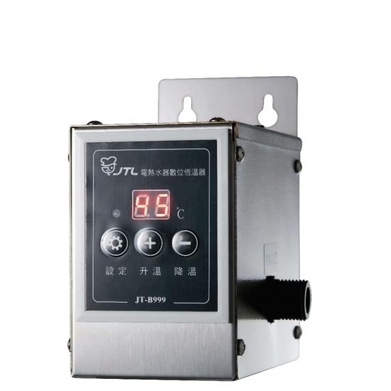 圖片 (無安裝)喜特麗電熱水器數位恆溫器配件JT-B999-X