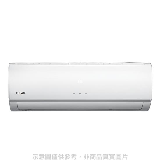 圖片 三菱重工變頻冷暖分離式冷氣內機5坪DXK35ZST-W