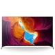 【結帳享優惠】(含標準安裝)SONY索尼65吋聯網4K電視KM-65X9000H_預購