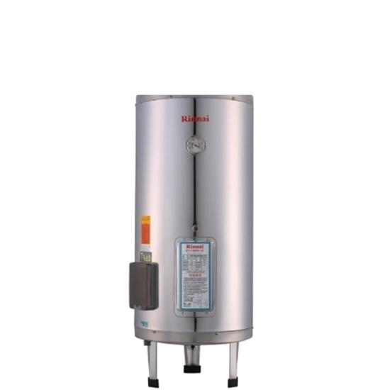 圖片 (無安裝)林內50加侖儲熱式電熱水器(不鏽鋼內桶)熱水器REH-5064-X