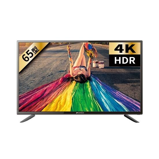 圖片 【結帳享優惠】(含運無安裝)SANSUI山水65吋安卓連網4K電視SLHD-65