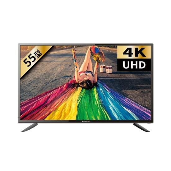 圖片 【結帳享優惠】(含運無安裝)SANSUI山水55吋安卓連網4K電視SLHD-55