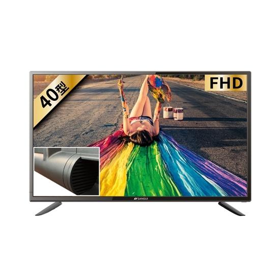 圖片 【結帳享優惠】(含運無安裝)SANSUI山水40吋安卓連網電視SLED-40