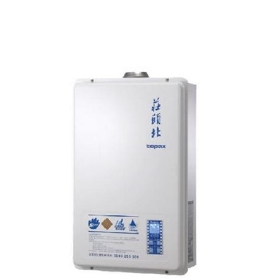 圖片 (全省安裝)莊頭北16公升數位式恆溫分段火排水量伺服器DC強制排氣(與TH-7167AFE同款)熱水器桶裝瓦斯TH-7167AFE_LPG
