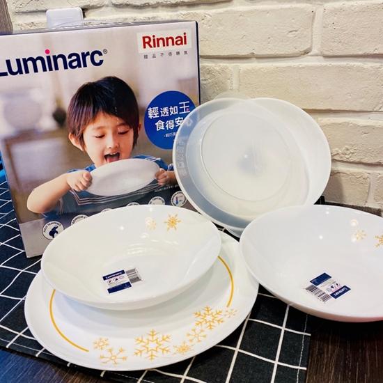 圖片 挖寶清倉法國樂美雅雪花5件餐具組贈品LUMINARC5PCS