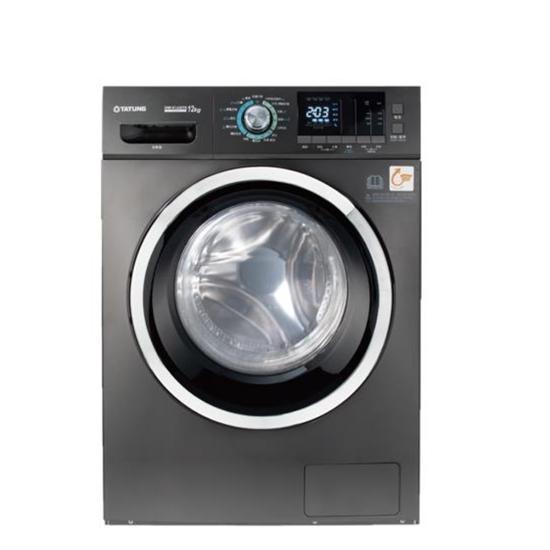 洗脫烘 滾筒 洗衣機