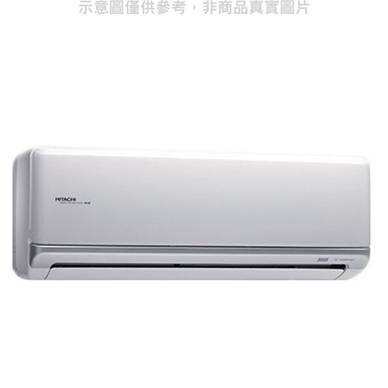 圖片 日立變頻冷暖分離式冷氣10坪RAS-63NJF/RAC-63NK