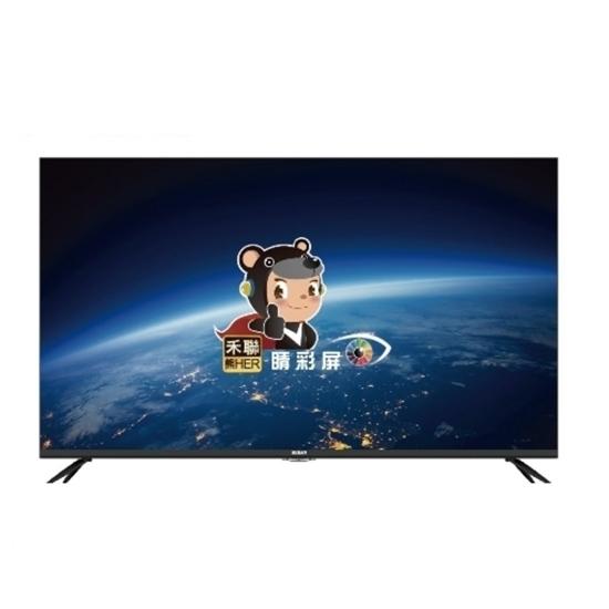 禾聯 電視