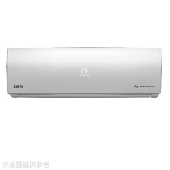 【結帳享優惠】(含標準安裝)聲寶變頻分離式冷氣15坪AU-SF93D/AM-SF93D