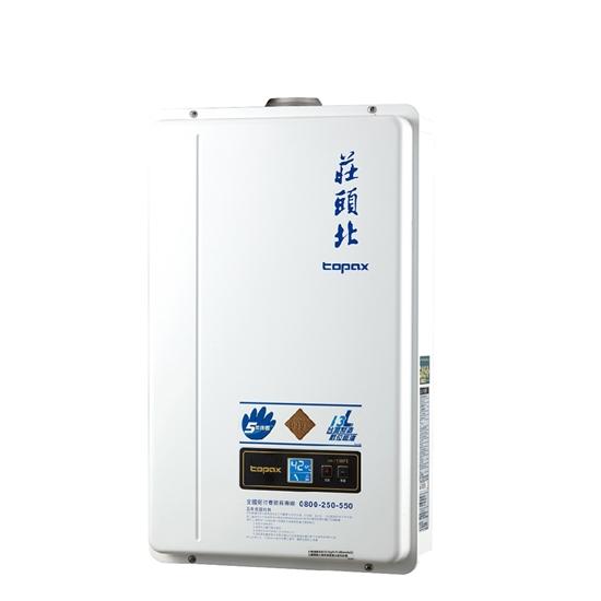 恆溫 電熱水器