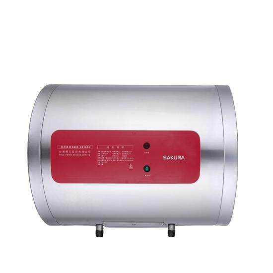 櫻花 儲熱式 電熱水器