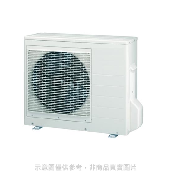 冷氣 空調