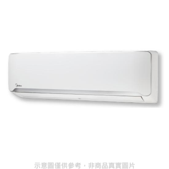一級 冷暖氣機 變頻