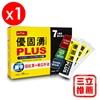 圖片 【利得】優固湧活力加強配方單盒-電