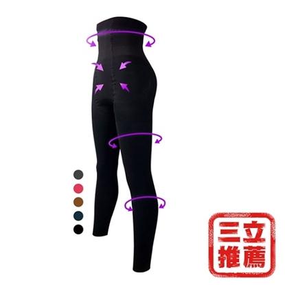 圖片 So熱褲【Asedo亞斯多】高腰塑型刷毛發熱9分褲(單件)-電