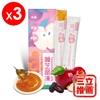 圖片 【利得】樟芝晶凍三盒優惠組(7包/盒)-電