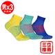 亞斯多銀離子抗菌永久消臭運動足弓鐵人襪三入優惠組-電