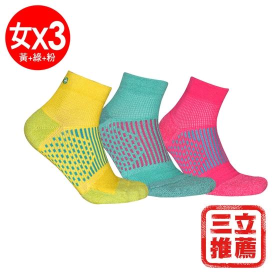 圖片 亞斯多銀離子抗菌永久消臭運動足弓鐵人襪三入優惠組-電