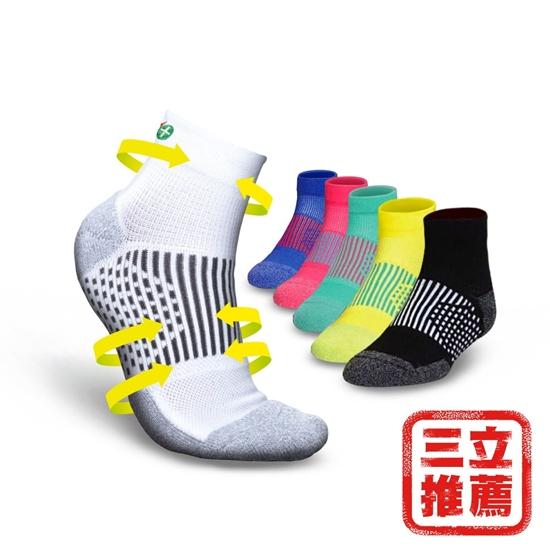 圖片 亞斯多銀離子抗菌永久消臭運動足弓鐵人襪單入-電