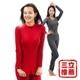 【AITAO】諾貝爾纖維保暖防護衣全套2入組(女)-電