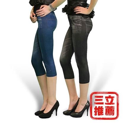 COMFIA創新纖腰直腿七分褲2+1-美