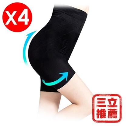 圖片 激塑褲PLUS【Asedo 亞斯多】2019新款 210D 銀纖維平腹提臀褲(4入組)-電