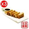 圖片 【吉順】傳統手工芋籤糕組-電