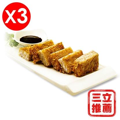 【吉順】傳統手工芋籤糕組-電