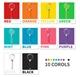 【韓國CEBIEN】熱銷 單段果凍色蓮蓬頭 低水壓適用 10色選擇(PU)