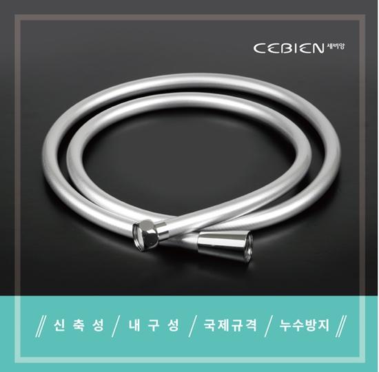 圖片 【韓國CEBIEN】韓國製 不打結 超強PVC蓮蓬頭軟管 (BF150C 銀)