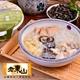 【老東山】獨享酸菜白肉鍋 2盒 (800g/盒)