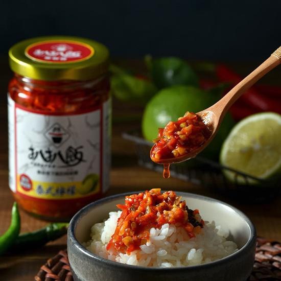 圖片 【扒扒飯】台灣獨家超夯雙椒醬/泰椒醬 (260g/罐)任選4罐