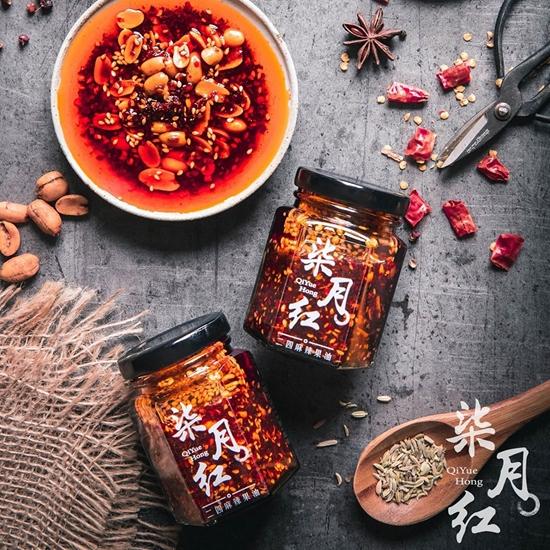 圖片 【柒月紅】二四麻辣果油-手作純素 3罐(100g±2g/罐)