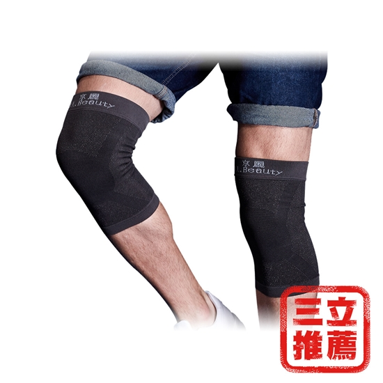 護具 護膝 透氣