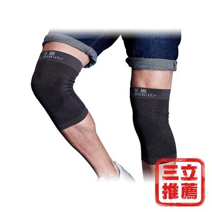 圖片 健膝神器【京美】能量銀纖維長效護膝(兩入/盒)-電