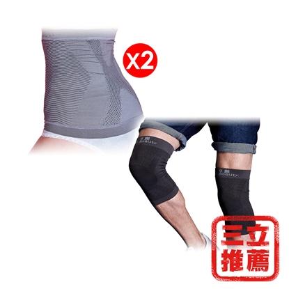 【京美】極塑護腰+長效護膝(各二入)-電